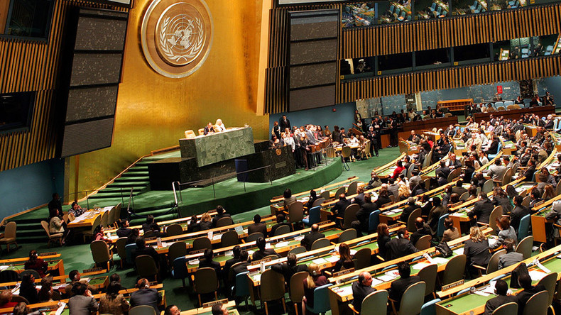 Détruire d'urgence l'ONU… Conseil des Droits de l'homme : Arabie saoudite réélue, Russie exclue