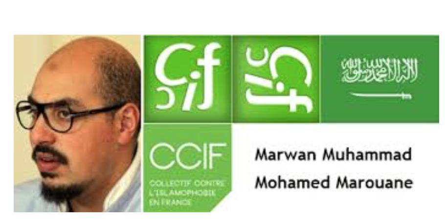 Gravissime : le CCIF s'impose dans les réunions du Ministère de l'Education nationale !