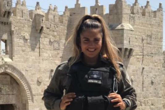 Meurtre de Hadas Malka, policière israélienne : les terroristes payés pour tuer