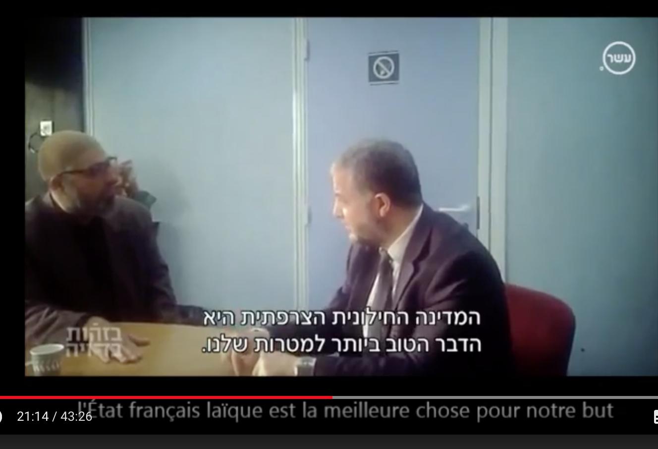 Video choc : terrifiante enquête d'un journaliste israélien sur l'islam en France