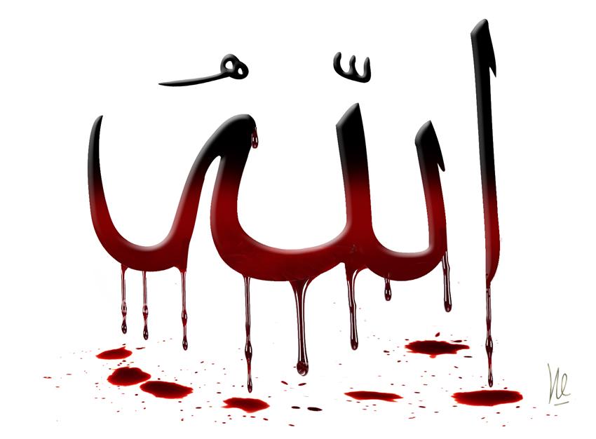 Romans : pour Libé (et d'autres) Allah n'y est pour rien