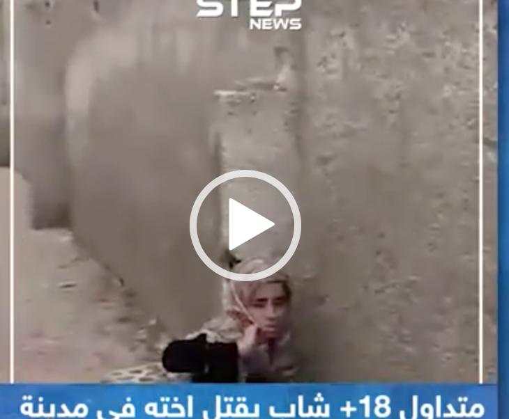 Crime d'honneur : l'islamiste tue sa soeur qui a commis le crime d'aimer…