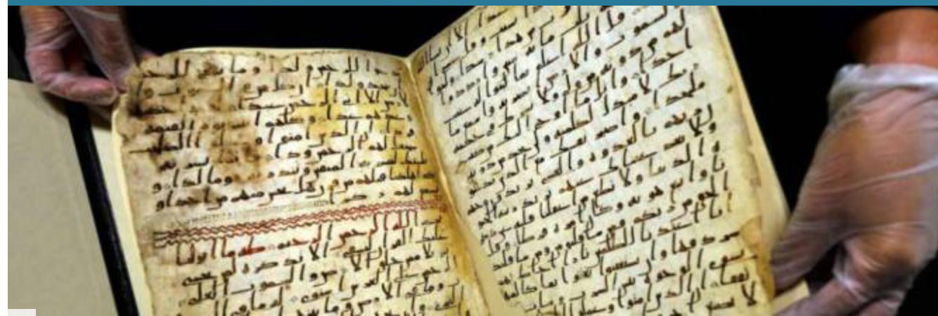 La dernière de l'UE : 10 millions d'euros pour trouver les racines de l'Europe dans le Coran !!!!