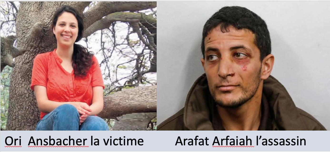 Oui, il faut tuer l'assassin d'Ori, la petite Israélienne,  et l'empêcher d'aller au paradis d'Allah
