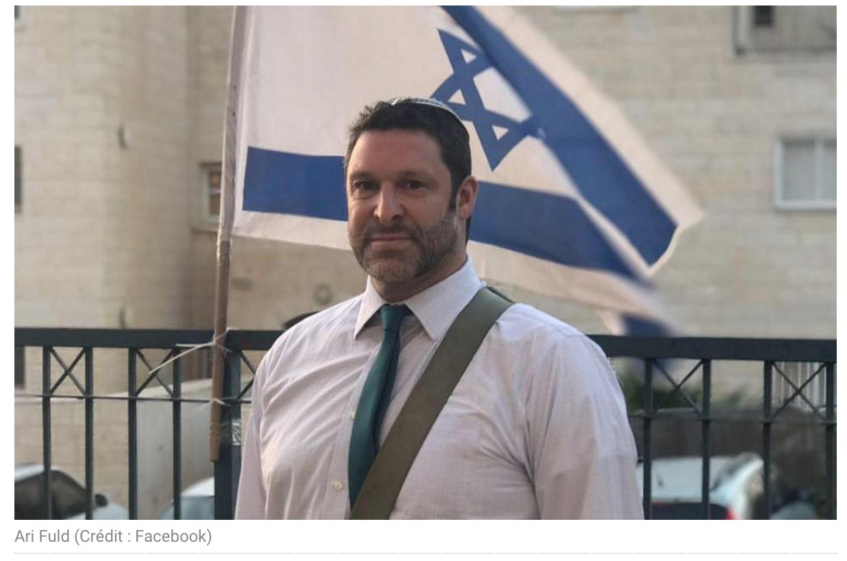 Hommage à Ari Fuld que nous avions rencontré en Israël, poignardé dans le dos par un terroriste palestinien