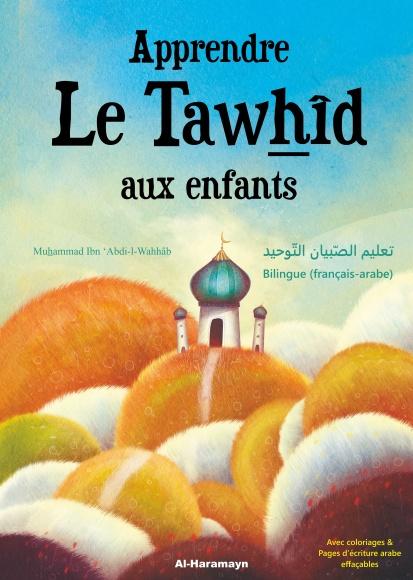Un livre d'apprentissage de l'islam wahhabite interdit aux enfants : aucun média ne nous dit pourquoi !