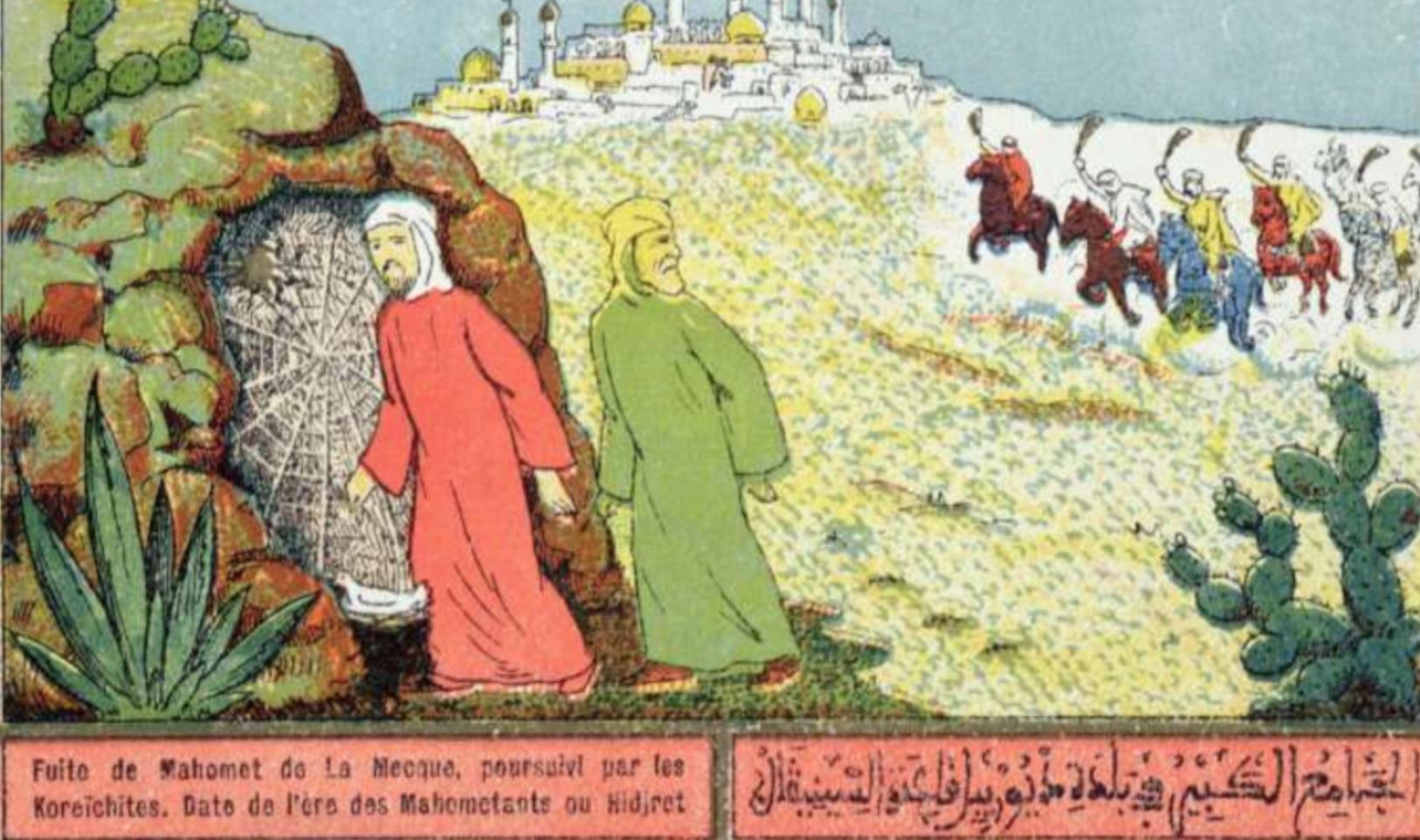 Mahomet fuyait, la queue entre les jambes, des chiens l'ont dénoncé… vous connaissez la suite