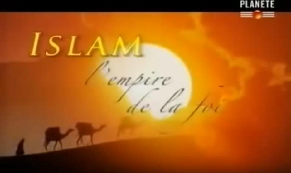 Premiers cours de «civilisation islamique» au collège
