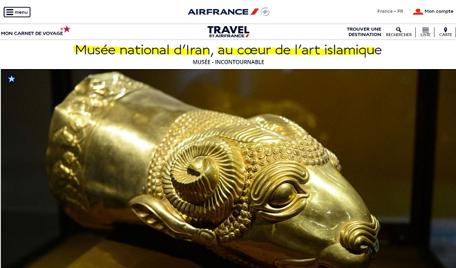 L' «art islamique» ? Une imposture de l'islam conquérant !