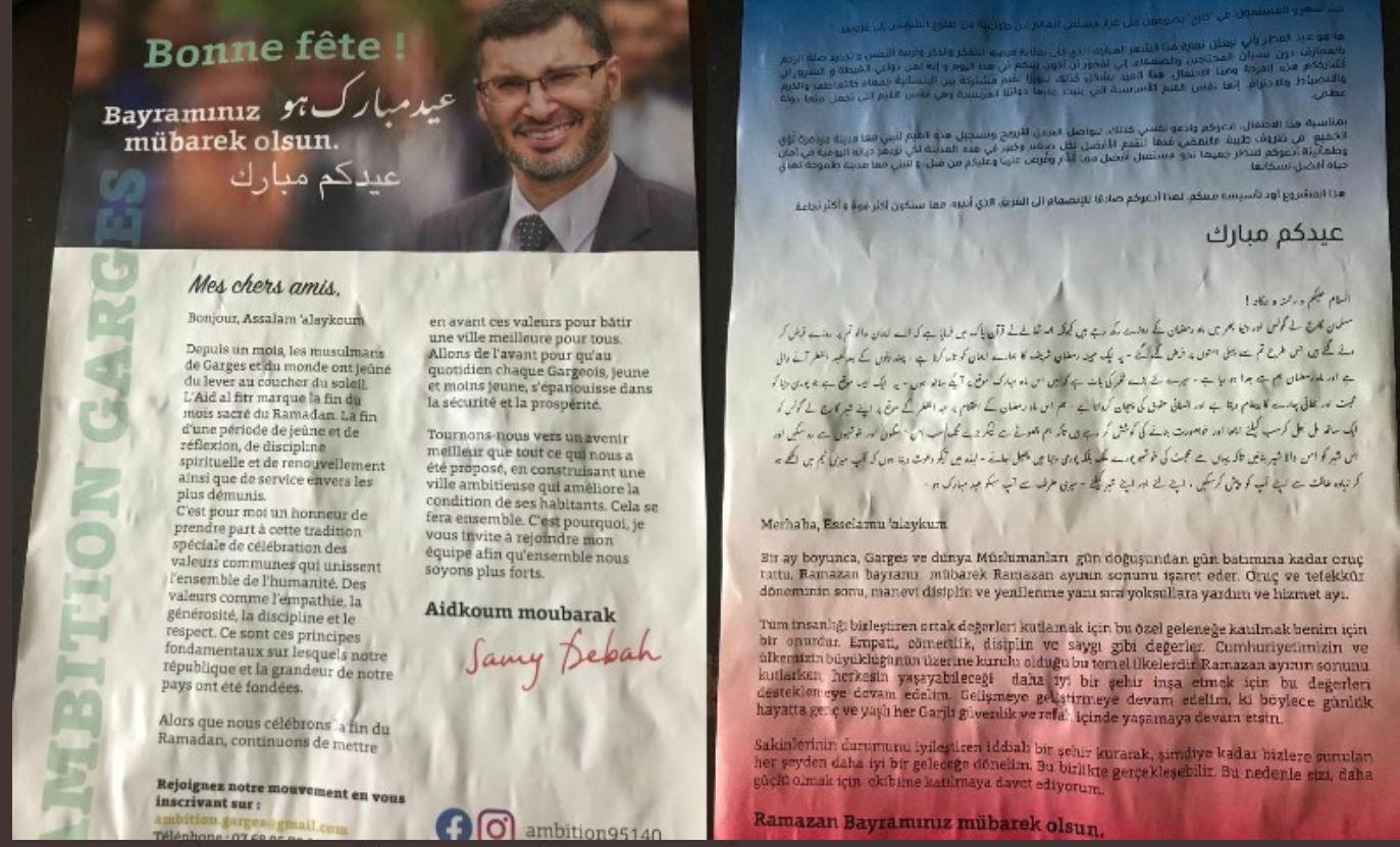 Samy Debah candidat à Garges-lès-Gonesse se défend de tout communautarisme mais il a  diffusé ce tract