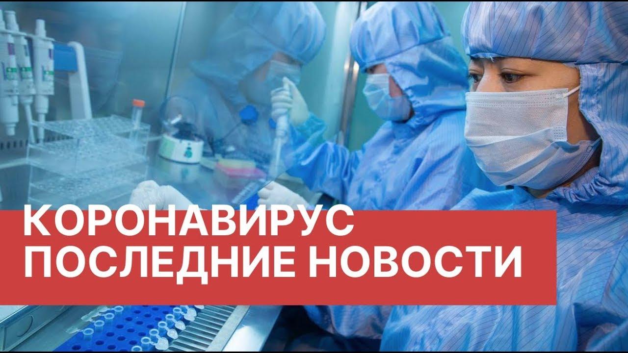 Virus : réactifs Chinois et Russes, incompétents Italiens et Français !