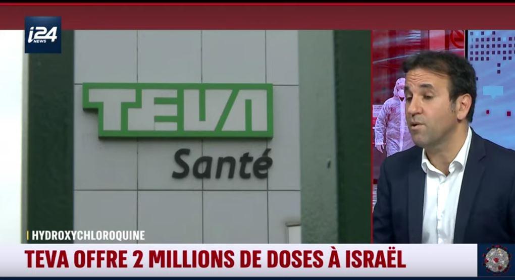 Teva offre des millions de doses d'Hydroxychloroquine à Israël et aux Etats-Unis. Et la France ?