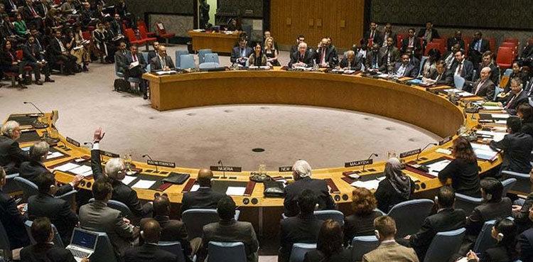 Le Pakistan demande une fois de plus à l'ONU de classer comme terroristes les anti-islam