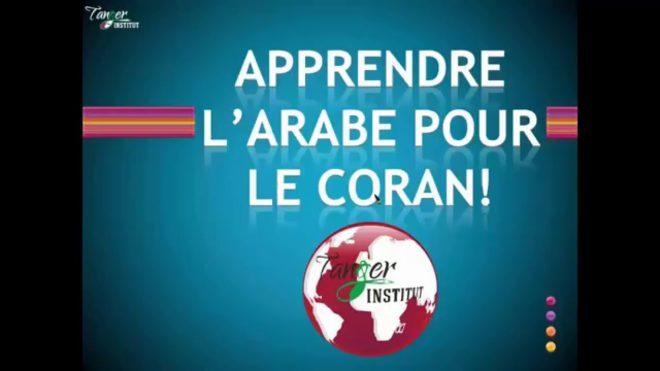 L'arabe à l'école, juste « culturel », rien de coranique ?  Les sites de langues prouvent  le contraire