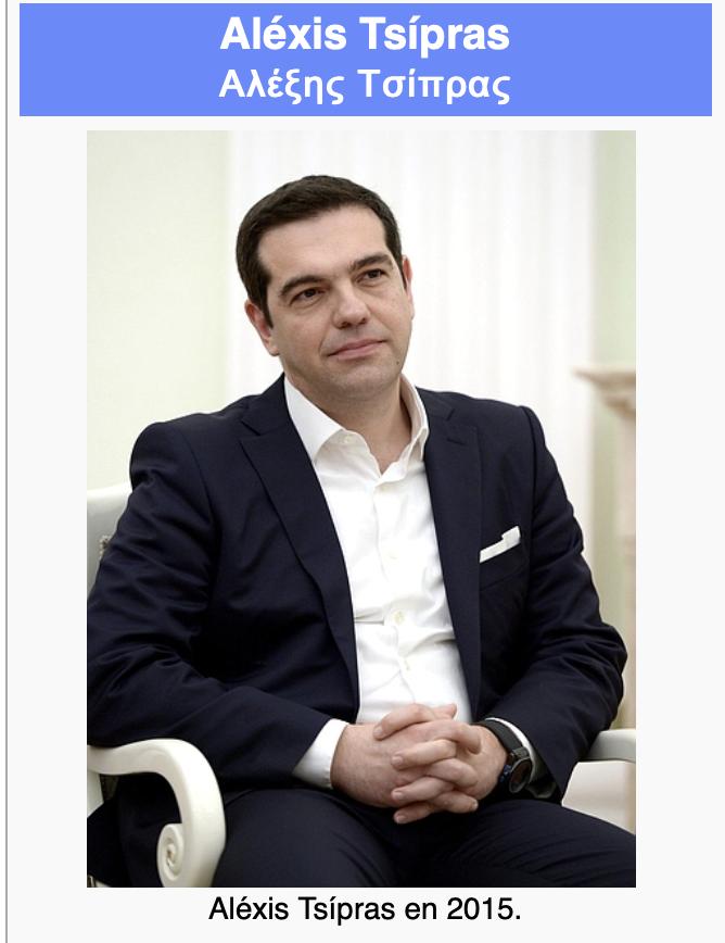 L'artisan de la conquête islamique de Sainte-Sophie c'est le Mélenchon grec,  Tsipras, ex-premier ministre